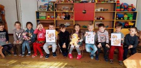 Всеукраїнське заняття доброти