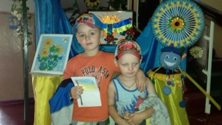 Святкування Дня Прапора та Дня Незалежності України