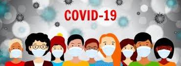 Про організаційні заходи для запобігання поширенню коронавірусу COVID-19