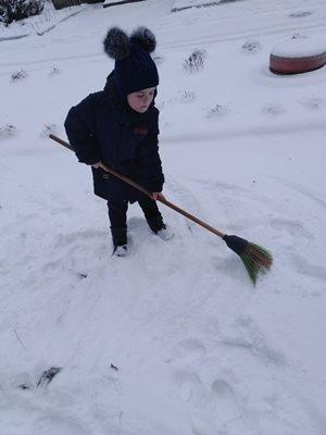 День снігу