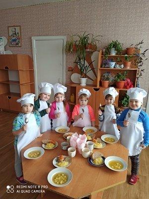 Міжнародний День супу
